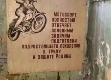 прокат питбайка в москве
